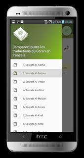 Comparer traductions de Coran v2.0.noblequran.org Android App