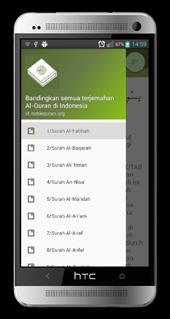 Bandingkan terjemahan Quran v2.0.noblequran.org Android App