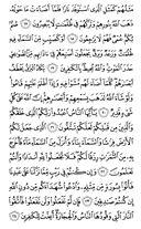 Juz-1, halaman-4