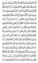 Джуз\x27-1, страница-7