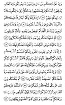 Juz-1, halaman-8