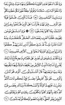 Juz-1, halaman-9