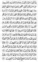 Juz-1, halaman-10