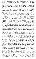 Juz-1, halaman-12