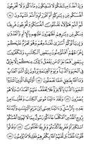 Djuz\x27-1, Pagina-13