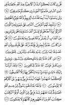 Juz-1, halaman-15