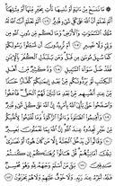 Djuz\x27-1, Pagina-17