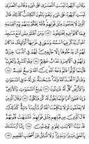Джуз\x27-1, страница-18