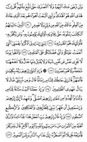 Juz-1, halaman-19