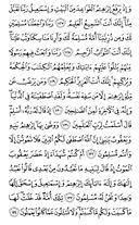 Juz-1, halaman-20