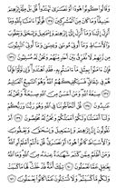 Djuz\x27-1, Pagina-21