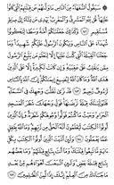 Juz\x27-2, Page-22