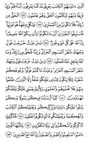 Juz\x27-2, Page-23