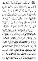 Juz\x27-2, Page-24