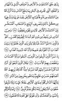 Juz\x27-2, Page-25