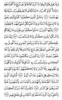 Juz\x27-2, Page-26