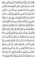 Juz\x27-2, Page-27