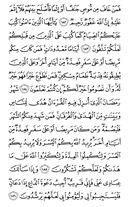 Juz\x27-2, Page-28