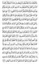 Juz\x27-2, Page-30