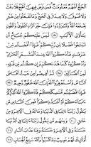 Juz\x27-2, Page-31
