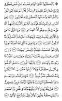 Juz\x27-2, Page-32
