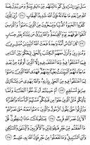 Juz\x27-2, Page-33
