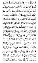 Juz\x27-2, Page-36