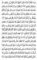 Juz\x27-2, Page-37