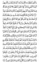 Juz\x27-2, Page-38