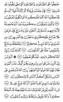 Juz\x27-2, Page-39