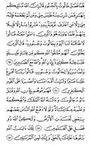 Juz\x27-2, Page-41
