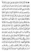 Juz\x27-3, Seite-42