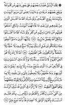 Juz\x27-3, Page-42