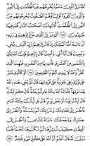 Джуз\x27-3, страница-43