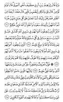 Джуз\x27-3, страница-44