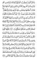 Juz-3, halaman-45