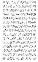 Juz-3, halaman-46