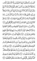 Джуз\x27-3, страница-47