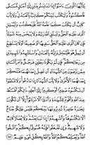 Джуз\x27-3, страница-48
