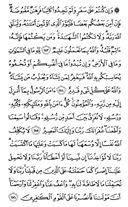 Джуз\x27-3, страница-49