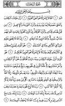 Джуз\x27-3, страница-50