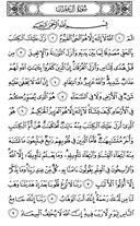 Juz-3, halaman-50