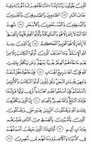 Джуз\x27-3, страница-52