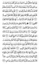 Джуз\x27-3, страница-54