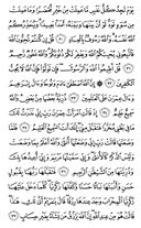 Juz-3, halaman-54