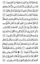 Джуз\x27-3, страница-56