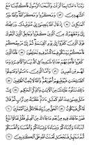 Джуз\x27-3, страница-57
