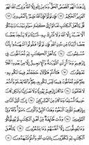 Джуз\x27-3, страница-58