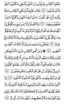 Джуз\x27-3, страница-59
