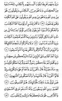 Джуз\x27-3, страница-60